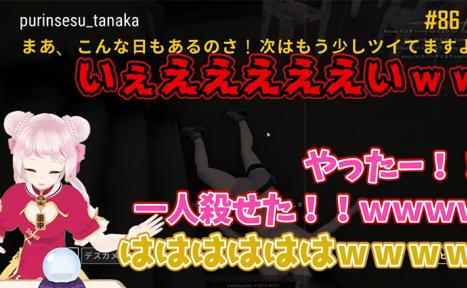 【田中姬】变声器?不存在的!田中姬说汉语,带你体验不一样的PUBG