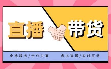 【VUP快报】AMD京东官方旗舰店,玩转虚拟主播带货引爆流行